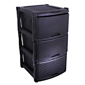 Комод 3-х секционный Rattan, цвет чёрный