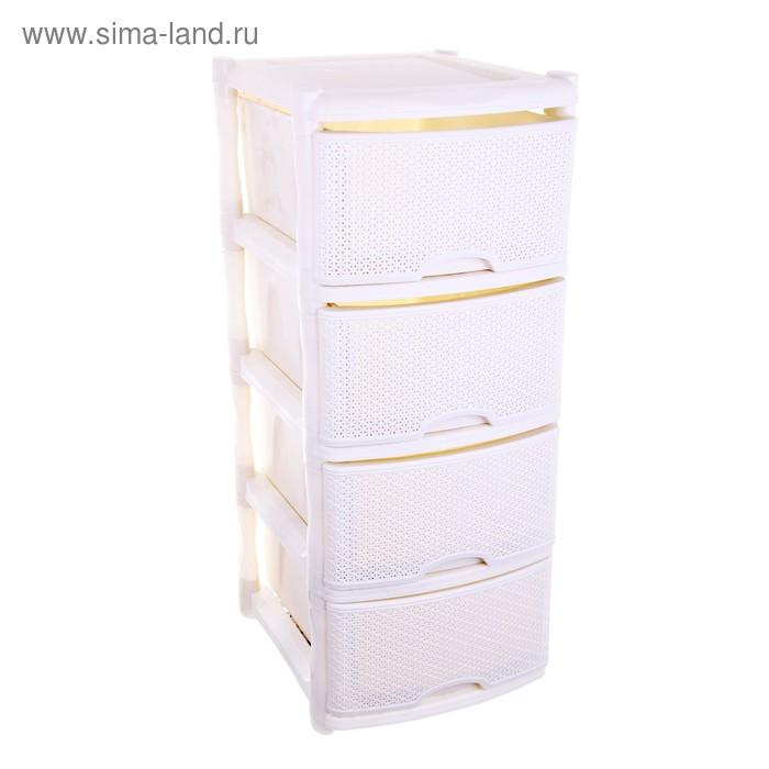 Комод 4 секции Rattan, цвет белый