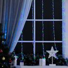 """Гирлянда """"Водопад"""", 2 х 1.5 м, LED-400-220V, 8 режимов, нить прозрачная, свечение мульти"""