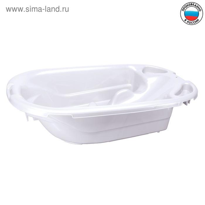 Ванна детская универсальная со сливом, встроенная горка для купания, цвет белый