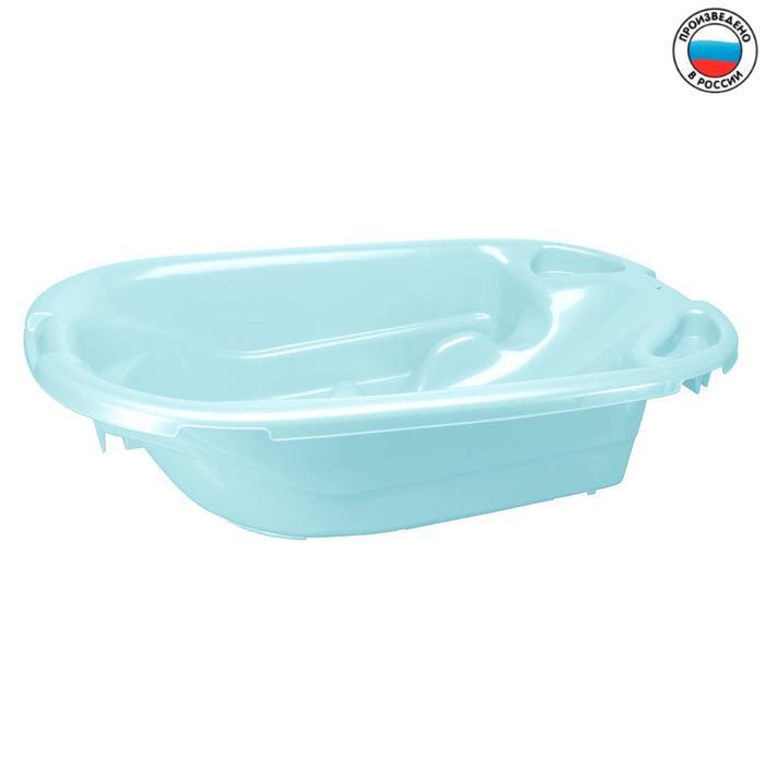 Ванна детская универсальная со сливом, встроенная горка для купания, цвет голубой