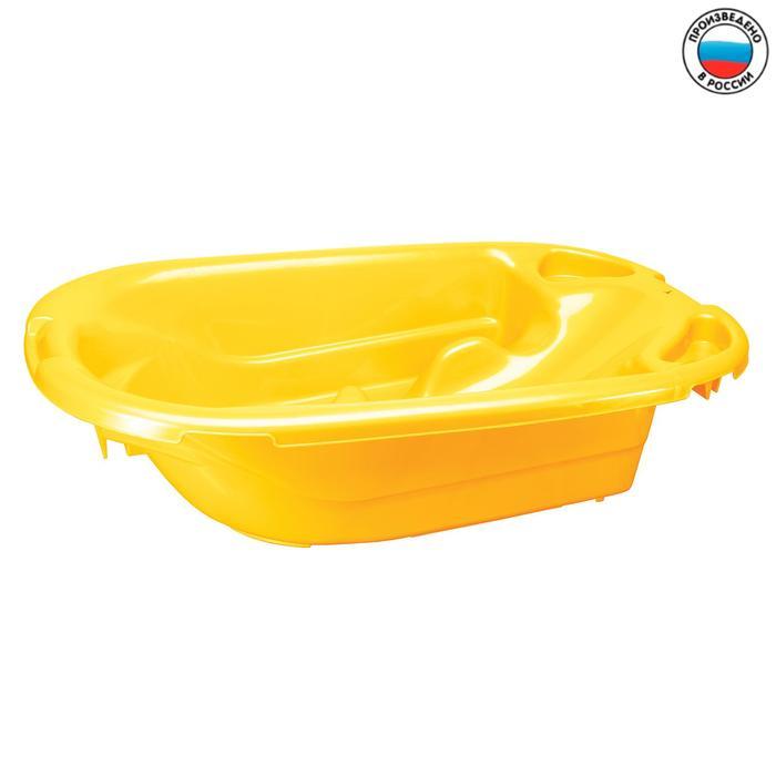 Ванна детская универсальная со сливом, встроенная горка для купания, цвет жёлтый