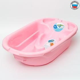 Ванна детская, цвет розовый