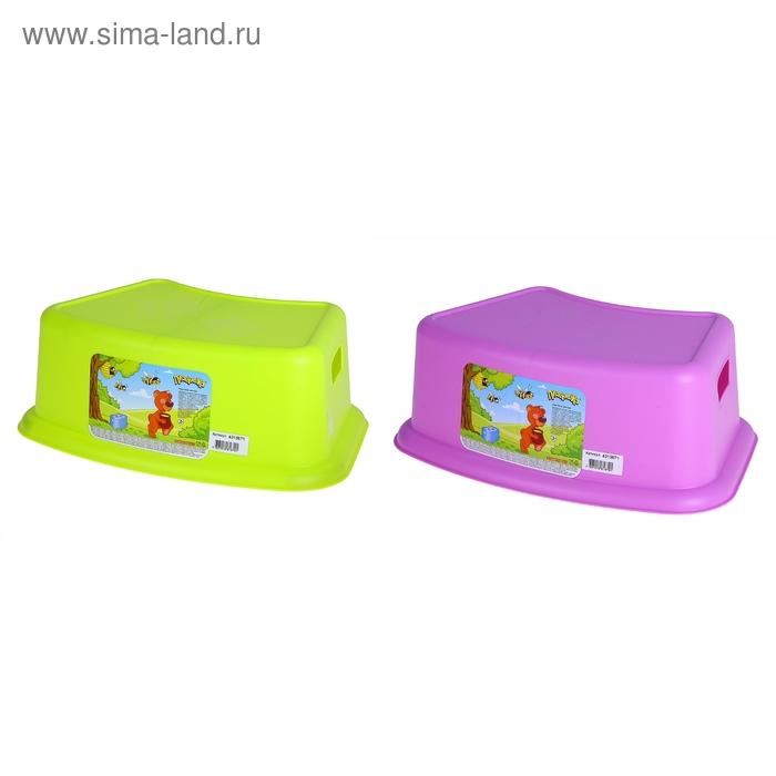 Подставка детская, цвета МИКС