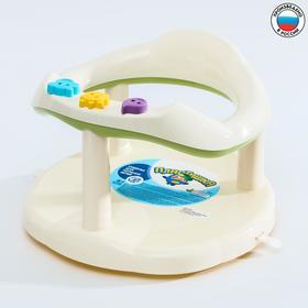 Детское сиденье для купания на присосках, цвет белый/жёлтый