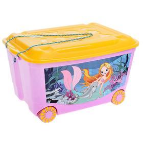 """Ящик для игрушек с аппликацией """"Русалочка"""" на колёсиках, с крышкой, 50 л, цвет сиреневый"""