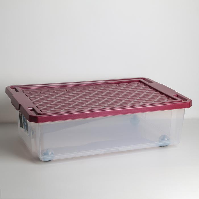 """Ящик для хранения прямоугольный на роликах, с крышкой 30 л """"Optima"""", цвет МИКС"""