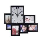 """Часы настенные """"Счастливый час"""", чёрные + 6 фоторамок от 10 × 10 см"""