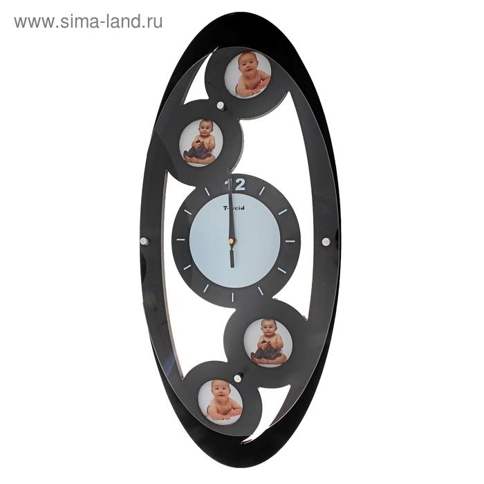"""Часы настенные, 4 фоторамки """"Геометрия"""""""