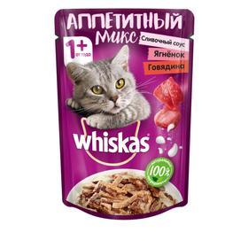 Влажный корм Whiskas Аппетитный микс для кошек, говядина/ягненок в сливочном соусе, 85 г