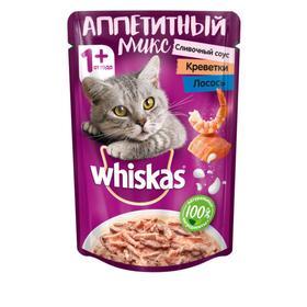 Влажный корм Whiskas Аппетитный микс для кошек, лосось/креветки в сливочном соусе, 85 г