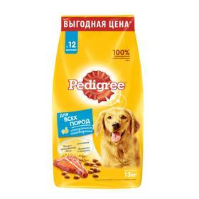 Сухой корм Pedigree для собак всех пород, говядина, 13 кг