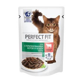 Влажный корм Perfect Fit для стерилизованных кошек, говядина в соусе, 85 г