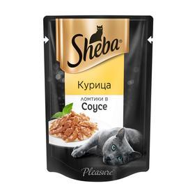Влажный корм Sheba Pleasure для кошек, ломтики курицы, 85 г