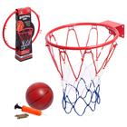 """Basketball """"Throw"""", with a metal ring"""