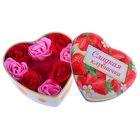 """Набор мыльных лепестков в шкатулке-сердце """"Сладкая клубничка"""": 8 бутонов, мыло-сердце"""