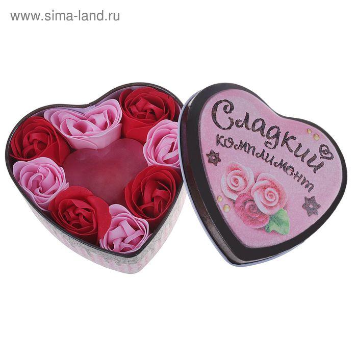 """Набор мыльных лепестков в шкатулке-сердце """"Сладкий комплимент"""": 8 бутонов и мыло-сердце"""