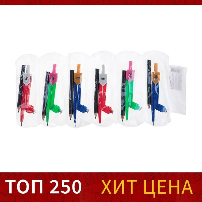 Циркуль пластиковый в ПВХ (козья ножка) с карандашом МИКС