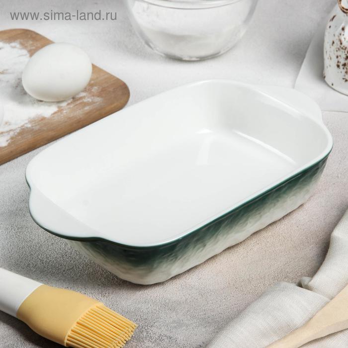 "Baking dish ""Nebula"" 23x13, x4, 5 cm, color green"