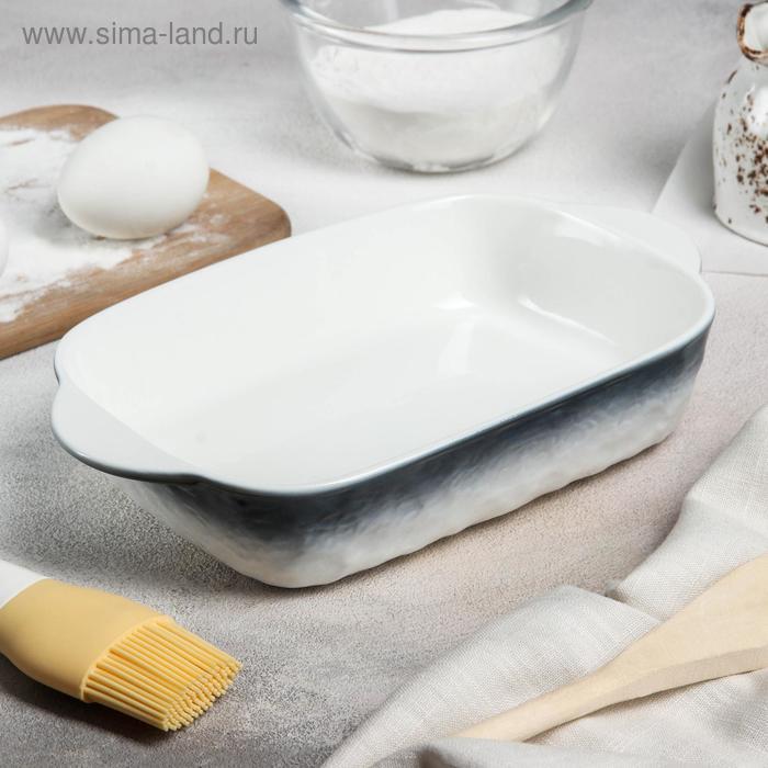 "Baking dish ""Nebula"" 23x13, x4, 5 cm, color blue"