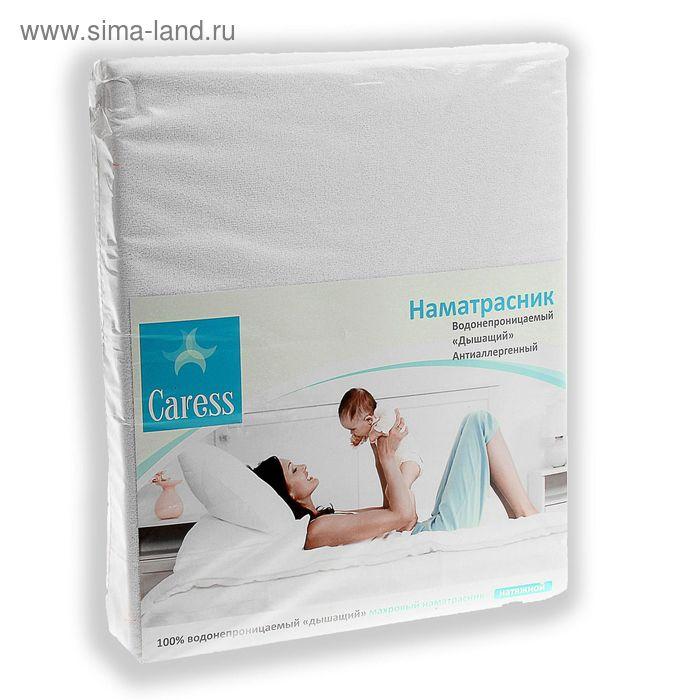 Наматрасник натяжной Caress белый (махра), размер 180х200х30 см