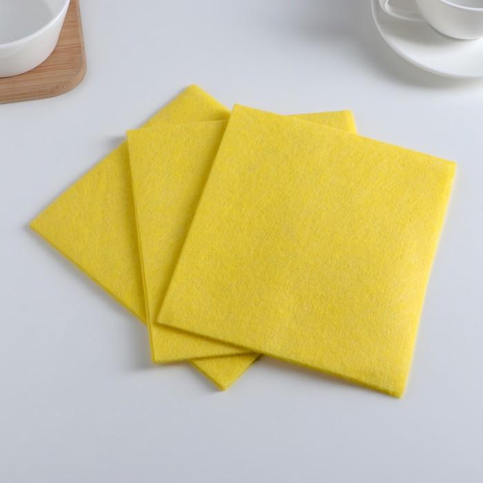 Набор салфеток универсальных, 3 шт, цвет МИКС