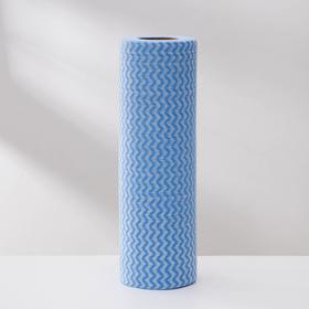 Рулон салфеток универсальных 25×30 см, вискоза, 50 шт, цвет МИКС
