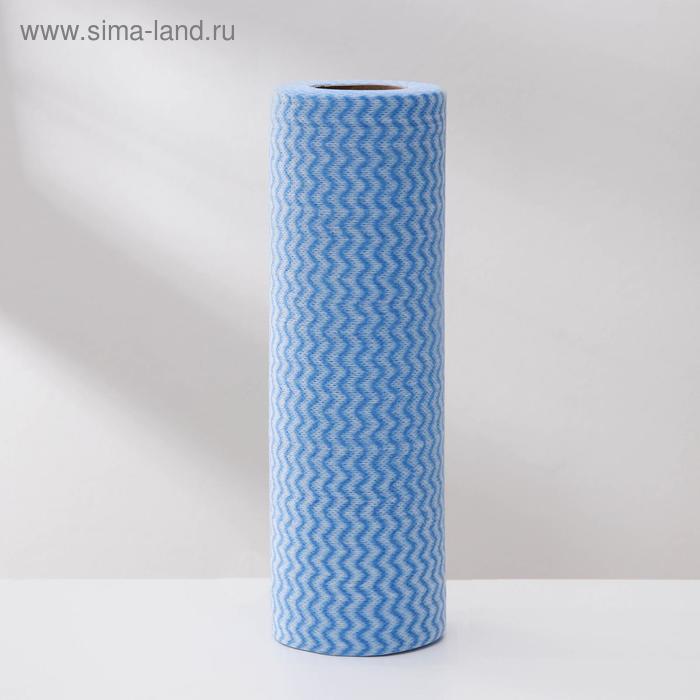 Рулон салфеток универсальных 25х30 см, вискоза 50 шт, цвет МИКС