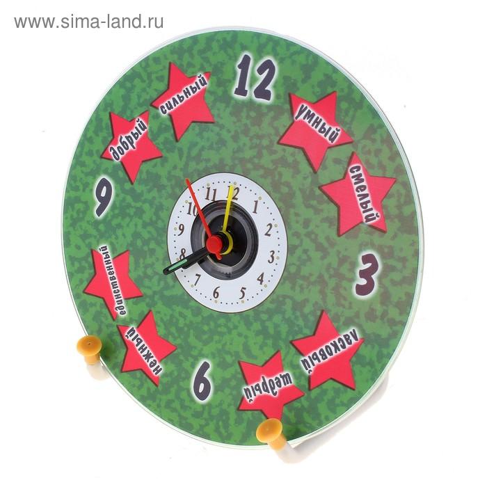 "Часы военные ""Любимому мужчине"" на диске 2613 12х12х2 см"
