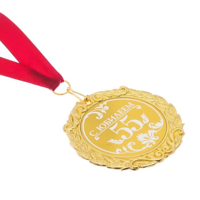 штор поздравление с золотой медалью картинка городе квартируется