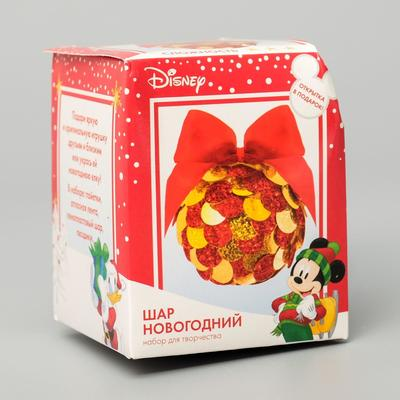 """Set for creativity """"New year's ball"""" Mickey mouse with sequins"""