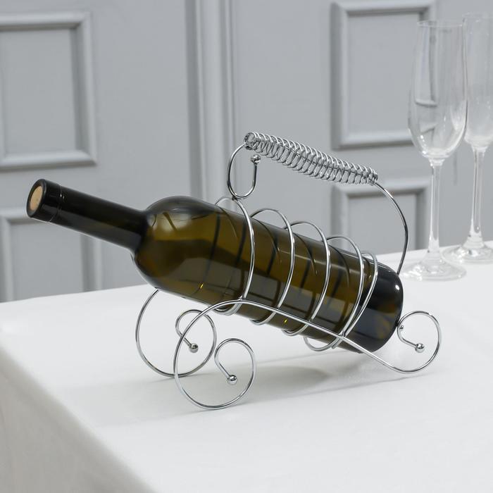 """Подставка для бутылки """"Спираль"""""""