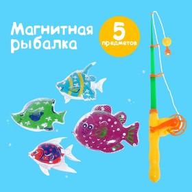 Рыбалка «Радужные рыбки», 4 рыбки