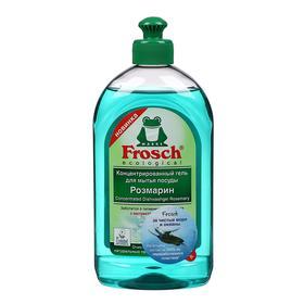 Гель для мытья посуды Frosch Розмарин, 500мл - фото 4667037