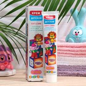 Children's cream