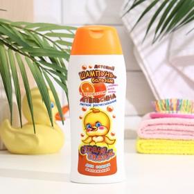 Шампунь-бальзам детский «Страна сказок», с ароматом апельсина, 250 мл