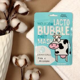 Пузырьковая воздушная маска Funny Organix Molocow Lacto Bubble, с пребиотиком, 25 г