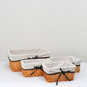 Набор плетеных корзин,4 шт,L:42х31х17.5H,2S:25.5х17х12H см, ива