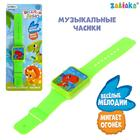 "ZABIAKA musical Clock ""Jolly Dino"" green, sound, lightsl-04085"