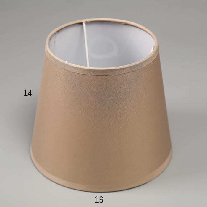 Абажур Е14, цвет бежевый, 12х16,5х14 см - фото 282124886