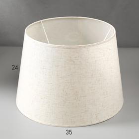 Lampshade E27, light beige, 29x35x24 cm