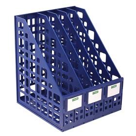 Лоток для бумаг cборный, вертикальный, 5 отделений, синий