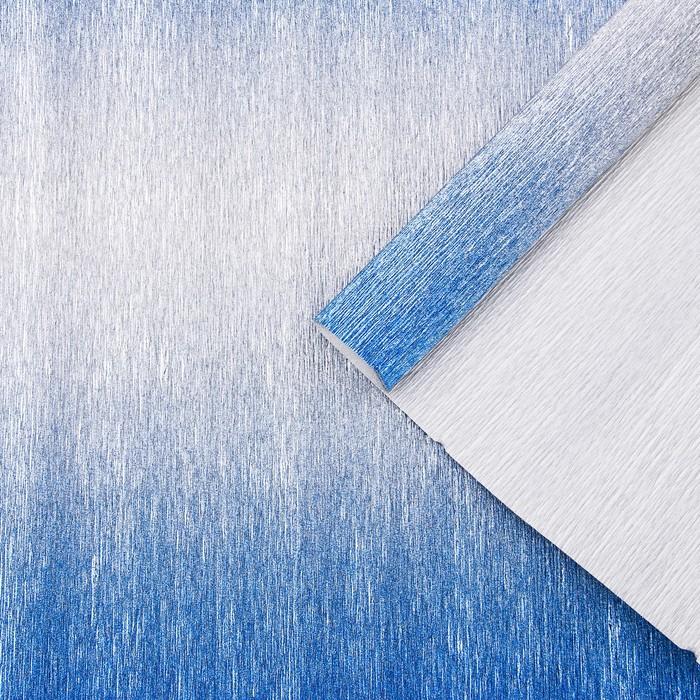 "Бумага гофрированная, 802/2 ""Серебро-голубой лёд металл"", 0,5 х 2,5 м"