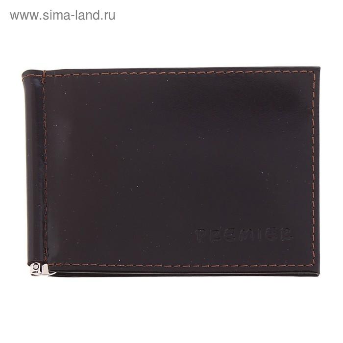 Зажим для купюр с металлическим держателем, отдел для карт, коричневый глянцевый
