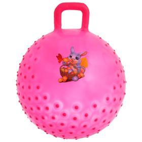 Мяч прыгун с ручкой «Сказочные истории», массажный, d=45 cм, 350 г, МИКС