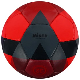 Мяч футбольный MINSA, размер 5, 32 панели, PU, ручная сшивка, латексная камера, 400 г