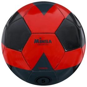 Мяч футбольный MINSA, размер 5, 32 панели, PU CARBON, машинная сшивка, латексная камера, 400 г