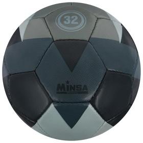 Мяч футзальный MINSA, размер 4, 32 панели, PU, ручная сшивка, бутиловая камера, 400 г