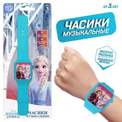 "ZABIAKA musical Clock ""Cold heart 2"" blue, sound, light SL-04082"