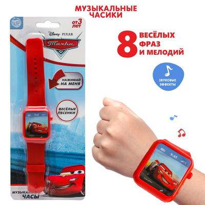 "ZABIAKA Clock musical ""Cars"" red, sound, light SL-04084"